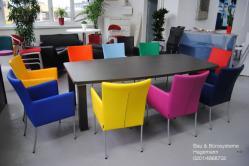 Esszimmerstühle bunt  Kunstlederstühle moderne Bänke rote blaue grüne weiße ...